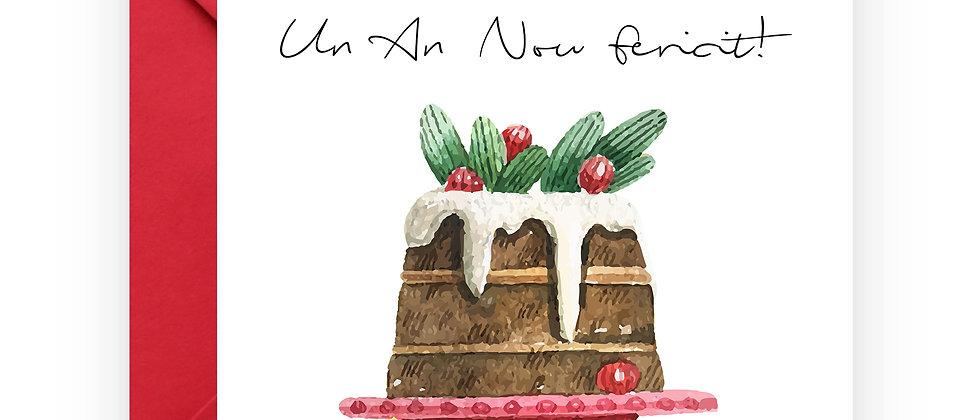 Felicitare de Crăciun cod 36