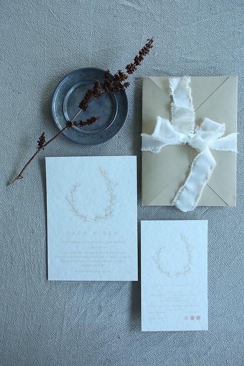 Invitație de nuntă Allie cod 20-01