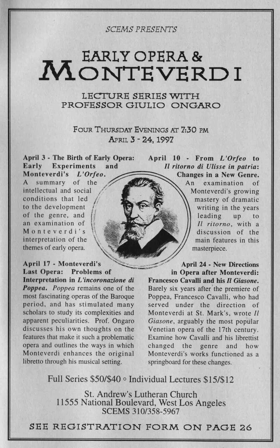 Early Music Lecture Series
