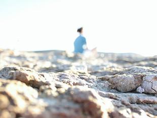 Het Grote Bewustzijn Systeem leren navigeren: zelf-genezing (5/5)