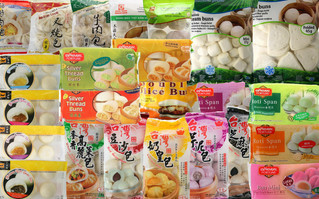 Steamed Bun | Gua Bao | Ba pau | Mantou | Lotus broodje