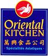 Oriental Kitchen Nguyen Oriental Foods Groothandel Aziatische producten