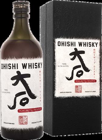 Ohishi Tokubetsu png.png