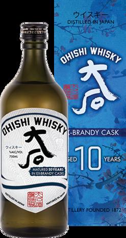 Ohishi Brandy 10 png.png