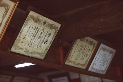 FUKANO-STORY-GALLERY (9).jpg