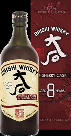 Ohishi Sherry 8 png.png