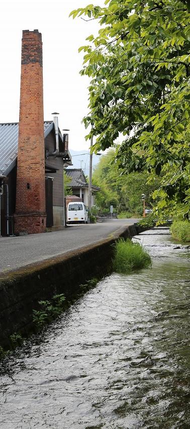 Fukano Distillery back.jpg