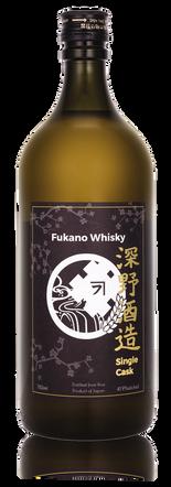 FUKANO SINGLE CASK