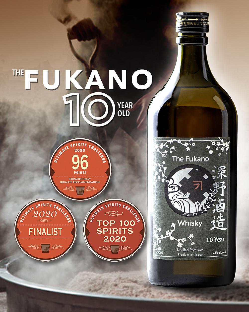 Award winning Fukano 10 Year Old
