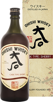Ohishi Sherry Cask PNG.png
