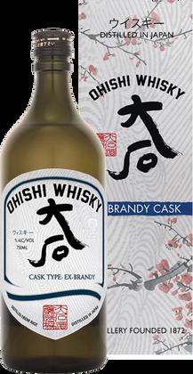 Ohishi Brandy Cask png.png