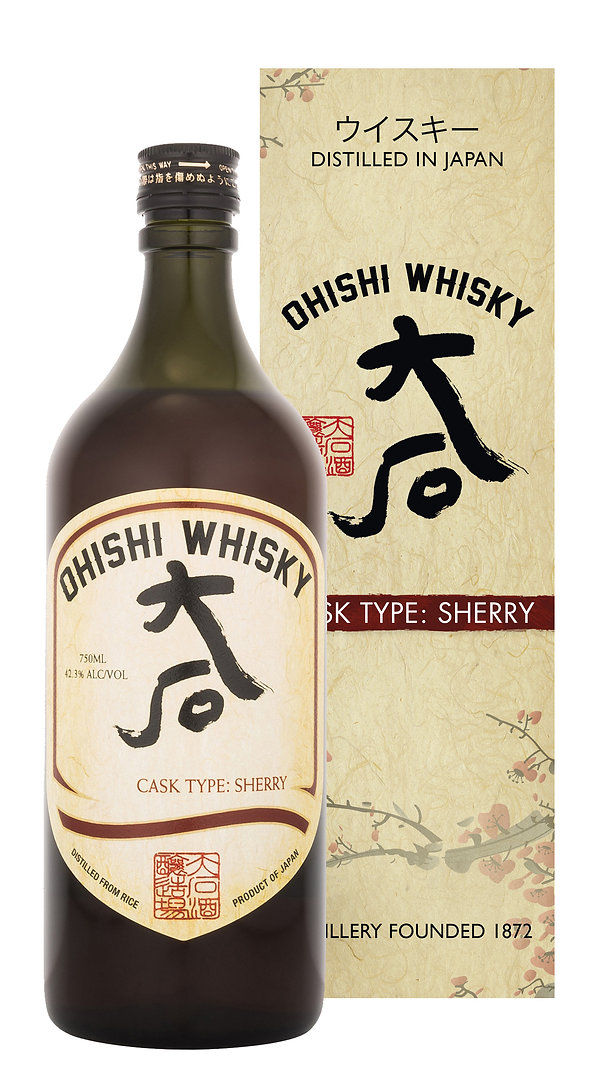 PIC Ohishi Sherry Cask with Box.jpg