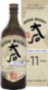 Ohishi 11 mizunara png.png