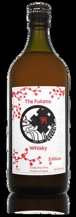 FUKANO 2020 EDITION