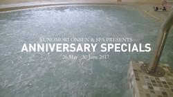Yunomomori Onsen & Spa