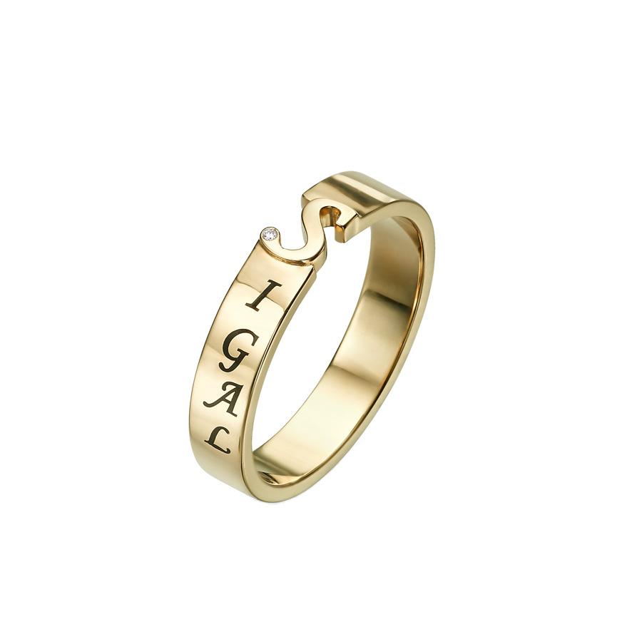 Signet Ring R2023y