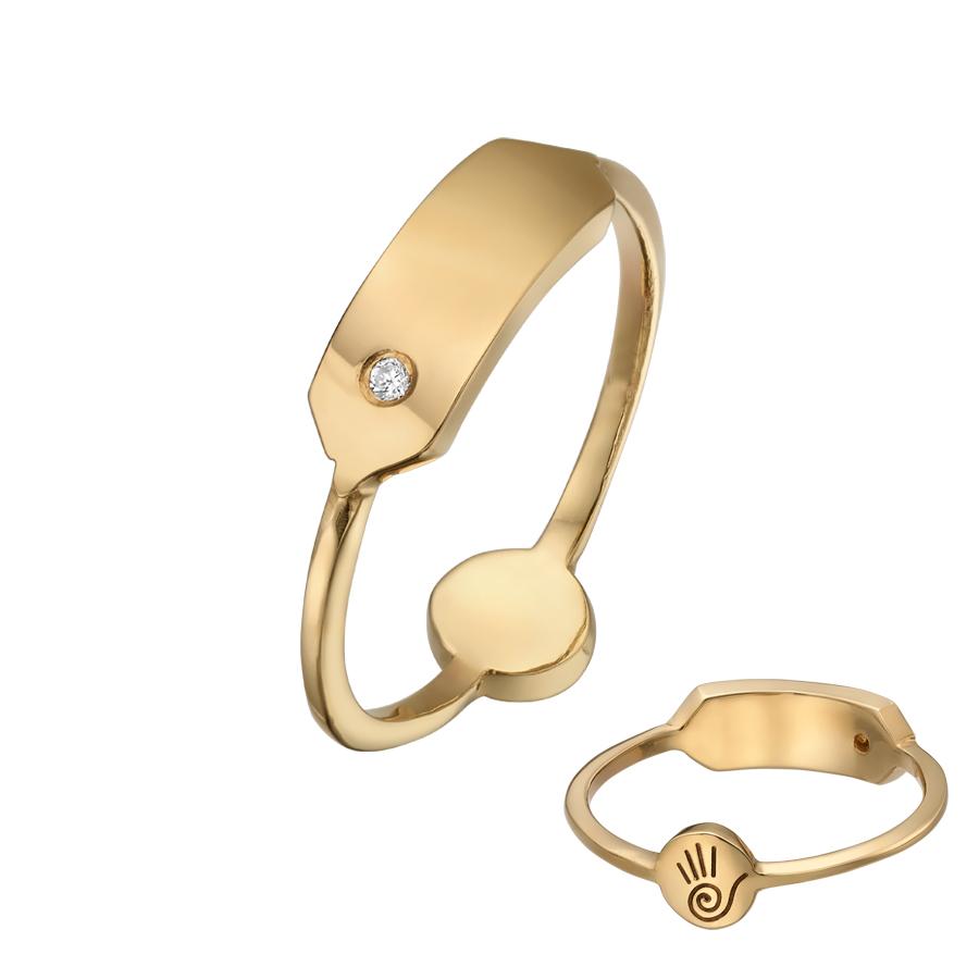 Signet Ring R2017Y