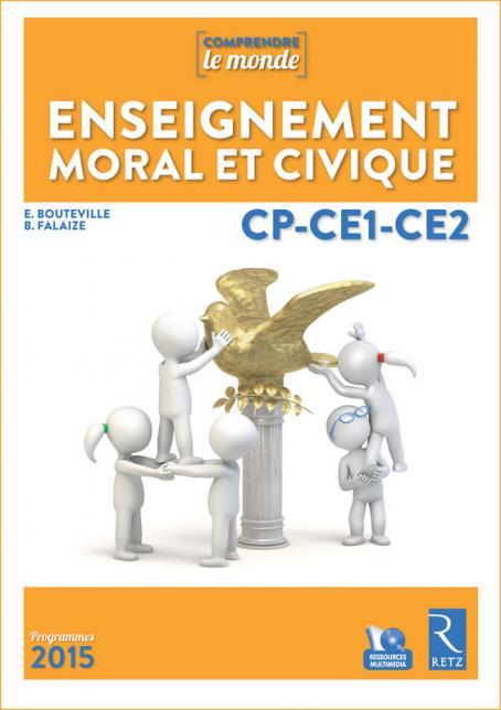 EMC CP-CE1-CE2