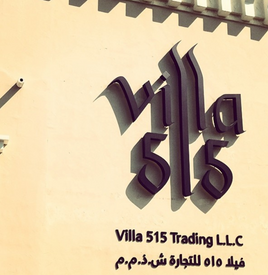 Villa 515_5.png