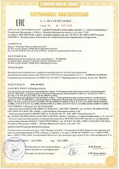 ATV212 EAC сертификат