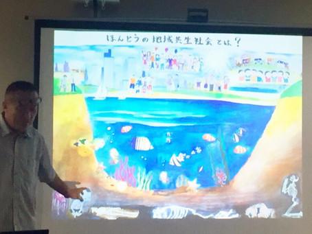 東郷清児先生のお話  今後の在宅医療と地域福祉について