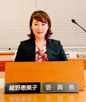 委員長として参加 令和元年度決算特別委員会