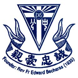 Epigami_CATHOLIC_HIGH_SCHOOL