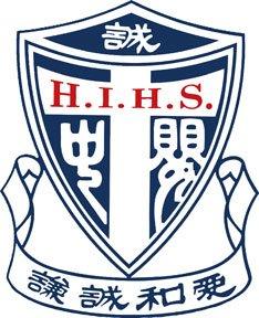 Holy_Innocents'_High_School_Crest