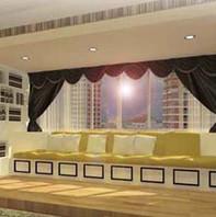 Bedok Condominium