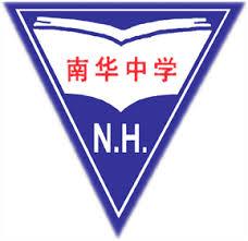 Nan_Hua_High_School_Crest