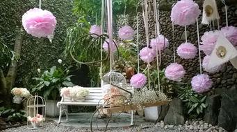 Un jardin insolite