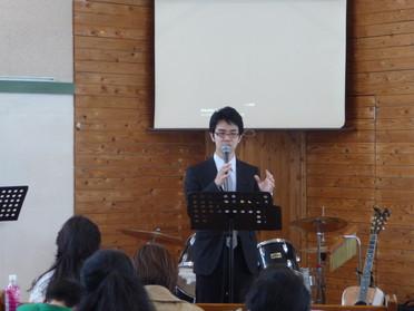 2016年3月13日聖日礼拝