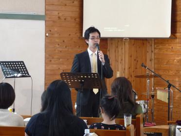 2016年11月13日聖日礼拝メッセージ