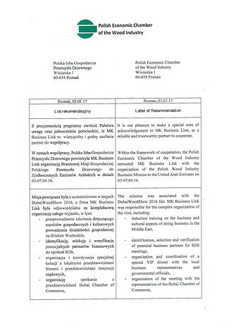 Polska Izba Przemysłu Drzewnego