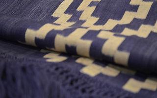 Registro Nacional De Artesanos Textiles De La Republica Argentina