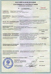 Russian Fire Safety Certificate