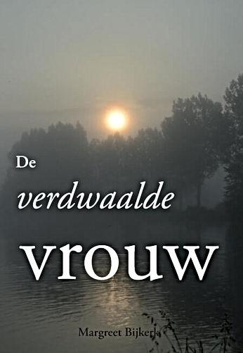 cover DVV Pumbo.jpg