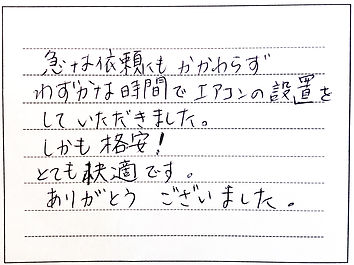 井上さん.jpg