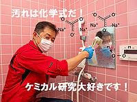 S化学式大好き.jpg