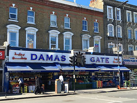 Outside shot of the Damas Gate mediterranean supermarket in Shepherds Bush