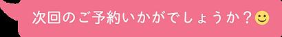 icon_fukidashi-001.png
