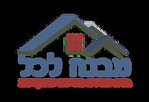 לוגו מבנה לכל