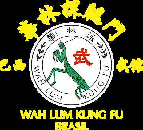 logo WL site wix.png