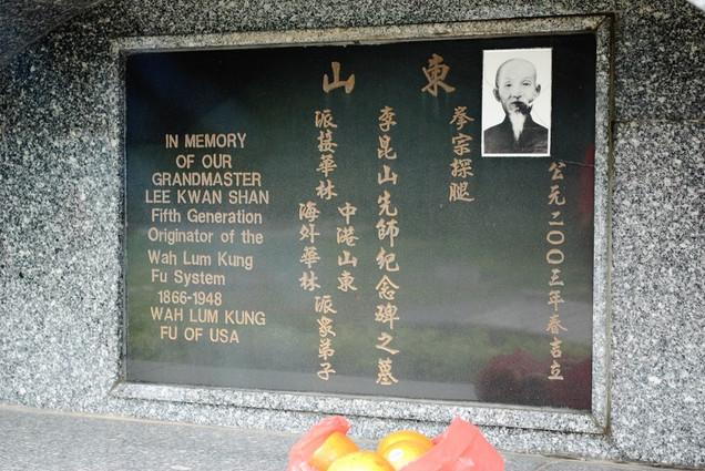 Túmulo de Grão-mestre Lee Kwan Shan