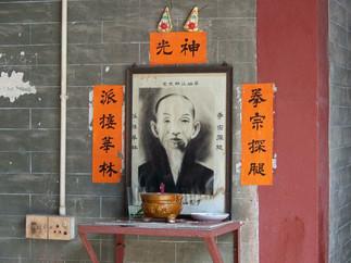 Lee Kwan Shan no Chan Family Memorial em Shajing