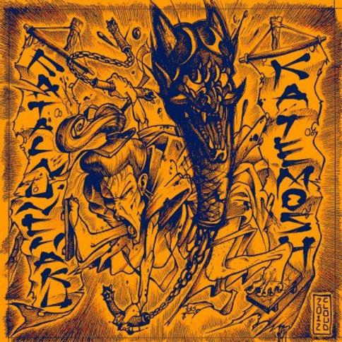"Fatal Nunchaku / xKATExMOSHx - split 7"""