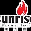 2013_SuniseInternationl_logo.png