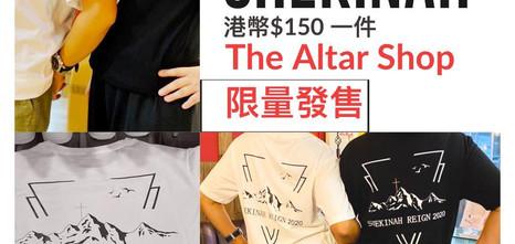 限量2020SHEKINWAH T-Shirt