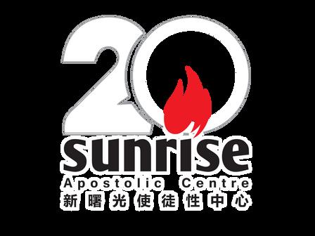 十年宣教基金│新曙光使徒性中心