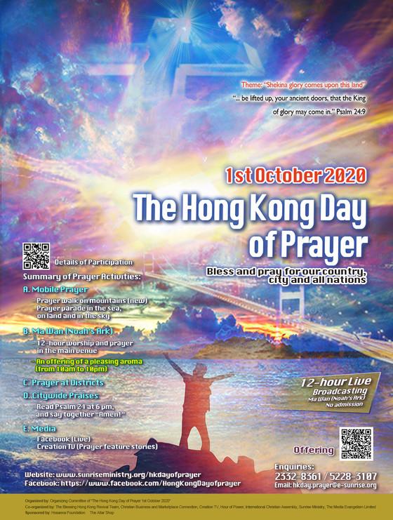 Hong Kong Prayer Day